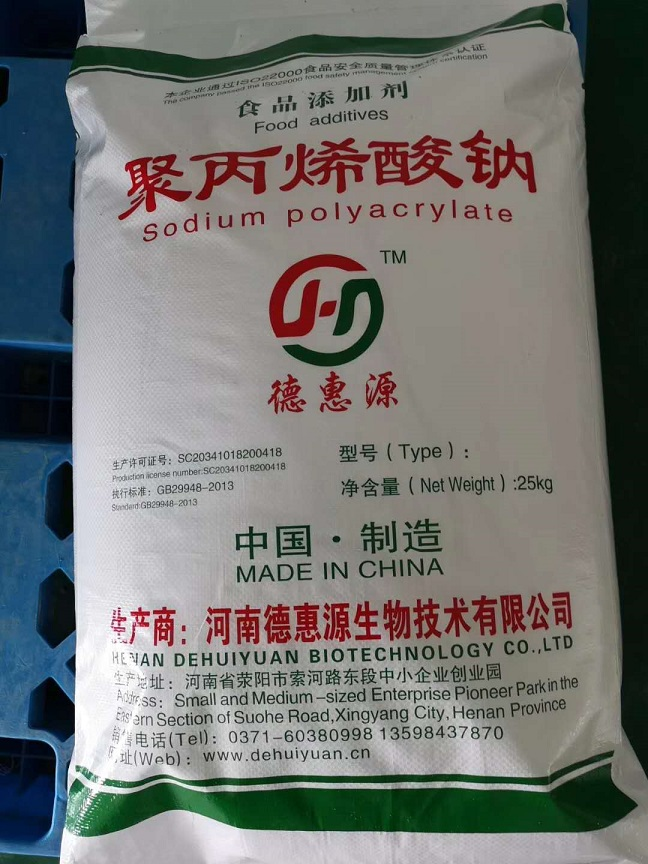 Henan dehuiyuan Biotechnology Co., Ltd. produces high viscosity food grade sodium polyacrylate