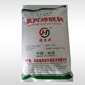 聚丙烯酸钠国家标准
