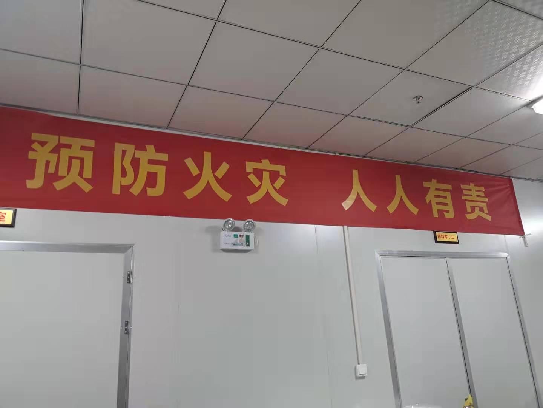 工厂消防安全不容忽视